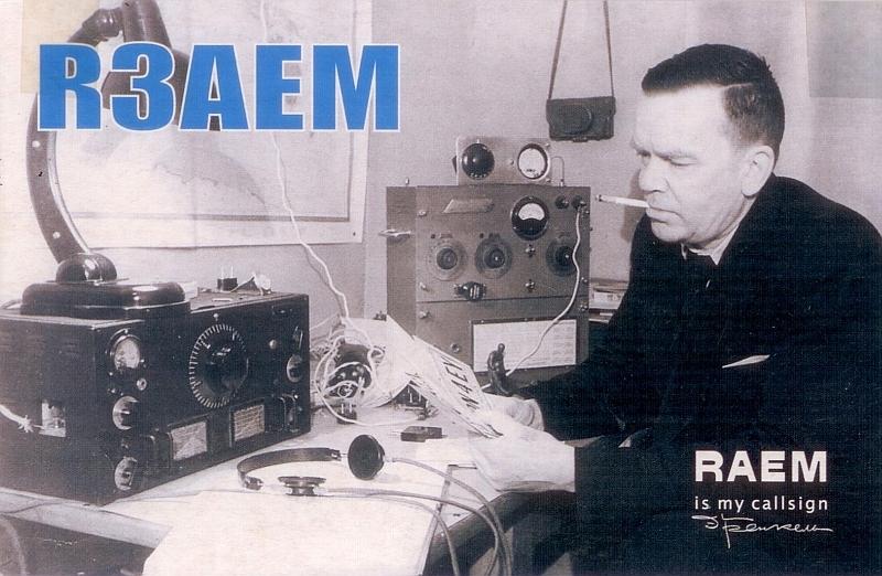 Эрнст Теодо́рович Кре́нкель - известный советский полярник, радист первой советской дрейфующей станции «Северный полюс», Герой Советского Союза. Станция R3AEM работала в 2003 году в связи со 100-летием со дня его рождения.