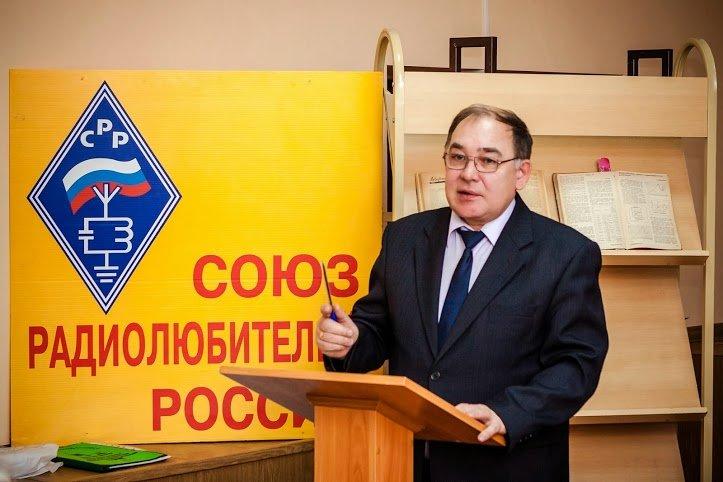 О истории развития радиолюбительства на Тамбовщине - докладает Виктор Ефремов (UA3RA)