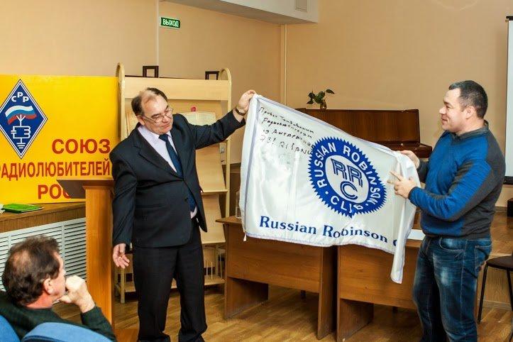 Этот флаг RRC приехал с Антарктиды