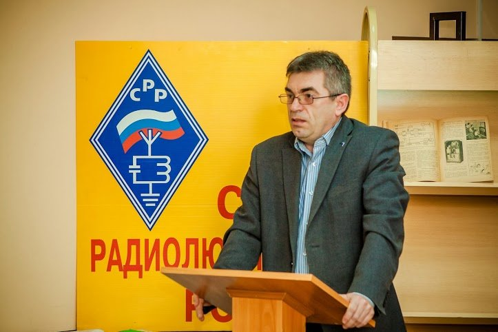 О работе нашего сайта, Александр (UA3RF)