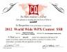 Сертификаты CQ WPX DX