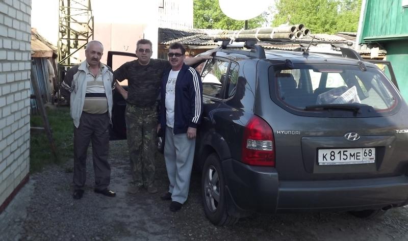 Команда экспедиции - R3RT, UA3RF, UA3RN