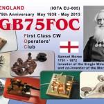 75 -я годовщина Клуба первоклассных операторов CW (FOC)