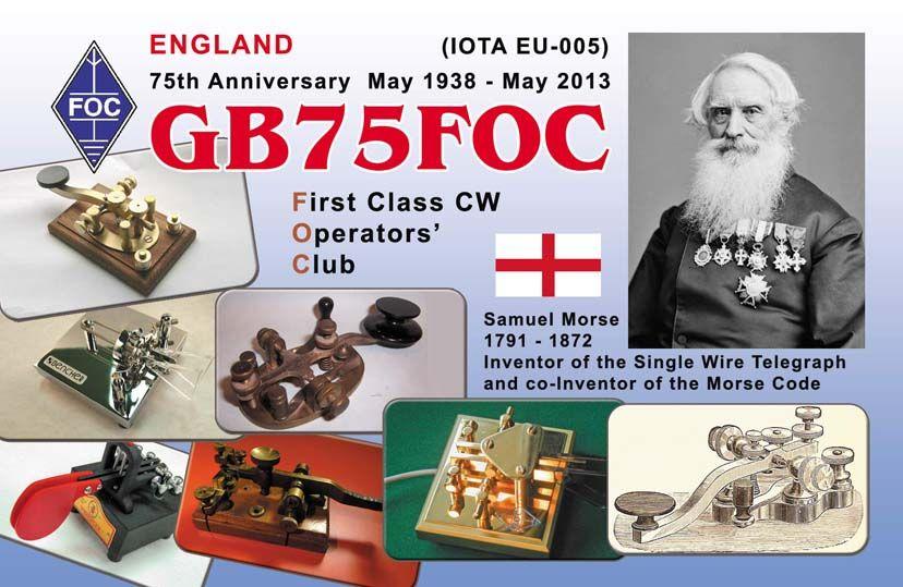 gb75FOC