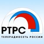 Дни активности работников Российской телевизионной и радиовещательной сети