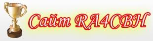 RA4CBH_site
