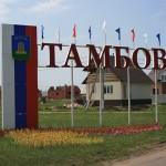 В Тамбове появилась LTE-сеть