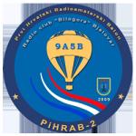Запуск радиолюбительского воздушного шара в Хорватии