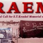 Мемориал Э. Т. Кренкеля – RAEM