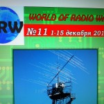 Журнал «Мир радиоволн» декабрь-1
