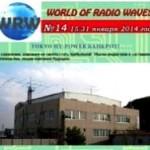 """Журнал """"Мир радиоволн"""" № 14 (январь-2) 2014"""