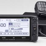 Новый мобильный трансивер от ICOM