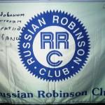 """Тамбовский флаг """"Русского Робинзона"""" (возвращаясь к теме)"""
