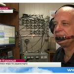 Российский Чемпион мира по радиоспорту (видео)