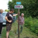 Слёт радиолюбителей Тамбовской области «Дегтянка 2014» (фото)