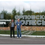 Слёт клуба «Русский Робинзон» (Орёл-2014)