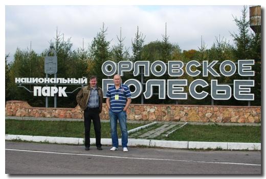sm_polesie