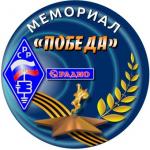 Заявка СРР на позывные Мемориала «Победа» направлена во ФГУП «ГРЧЦ»
