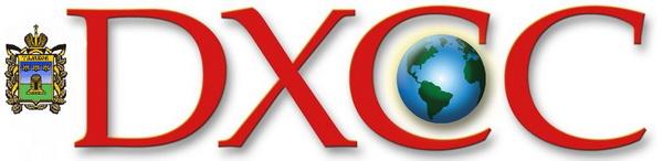 DXCC_NEWLogo