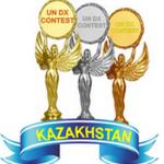 UN DX Contest 2015