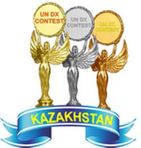 UNDXC2015