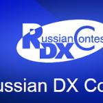 Результаты RDXC-2015