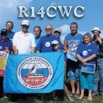 Рассылка QSL карточек R14CWC