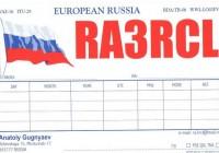 RA3RCL