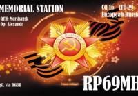 RP69MH