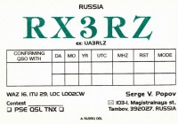 RX3RZ_4