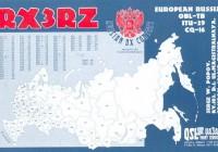 RX3RZ_5