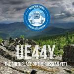 """""""В поисках Снежного человека"""" Russian Yeti Expedition"""