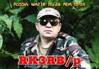 RK3RB/p