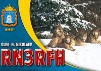 RN3RFH
