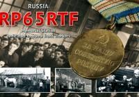 RP65RTF
