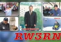 RW3RN-4
