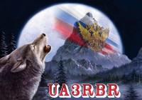 UA3RBR-1