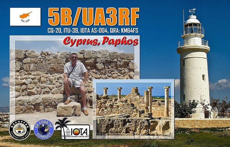 QSL_5B_UA3RF_WEB
