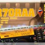 Итоги дней активности в честь «70 летия Тамбовского радиоклуба»