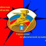 Предварительные результаты открытого Чемпионата Тамбовской области по радиосвязи на УКВ