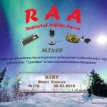 Диплом клуба Арктика «RAA»
