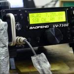 Новый КВ трансивер Baofeng UV-7300