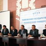 В ТГТУ прошла конференция, приуроченная к Всероссийскому Дню радио
