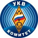 УКВ-комитет