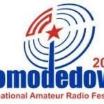 Фестиваль «Домодедово — 2016» приглашает