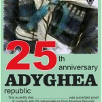 Дни активности 25 лет Адыгее