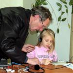 Молодёжные радиоклубы, кружки, секции