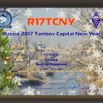 """О плакетке """"R17TCNY"""" для тамбовских радиолюбителей"""