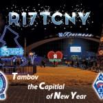 Новогодняя столица России в любительском эфире