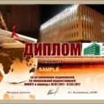 РО СРР по Тамбовской области приглашает